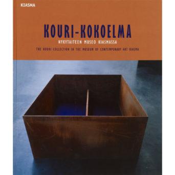 Kouri-kokoelma