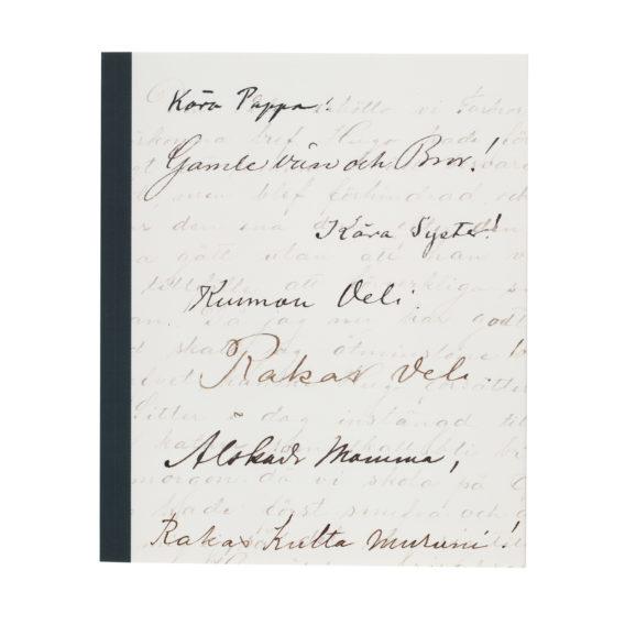 Ateneum muistikirja Kirjeitä Pariisista