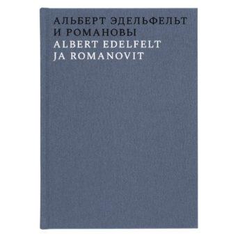 Kirja Edelfeltin taiteesta, siniharmaa kansi